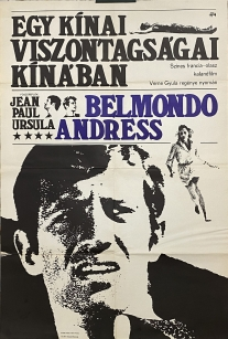 Egy kínai viszontagságai Kínában - Jean-Paul Belmondo filmplakát