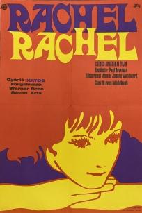 Rachel Rachal - eredeti filmplakát