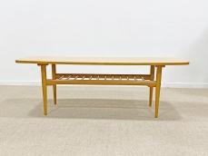 Mid-century modern hosszú dohányzóasztal