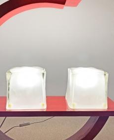 Jégkocka lámpák